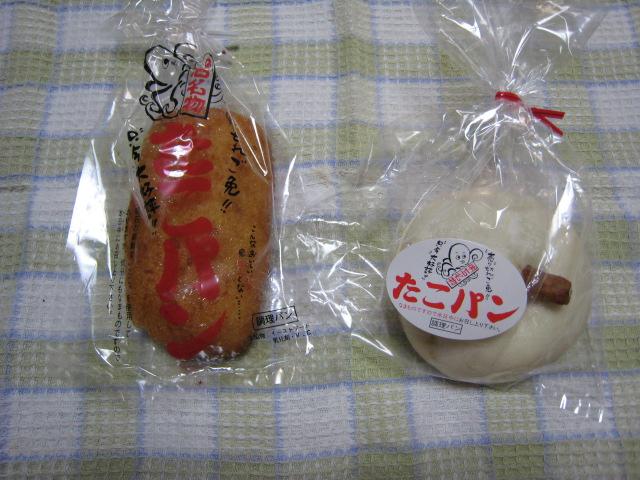 たこパン.jpg
