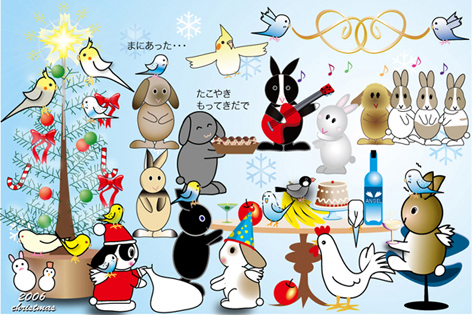 クリスマスパーティ.jpg