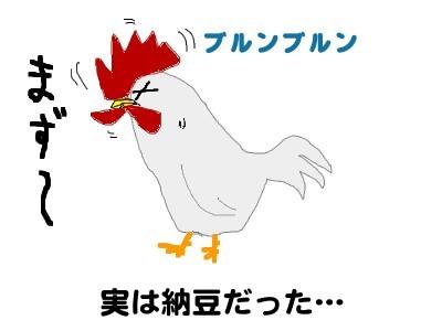 na-0416-絵.jpg