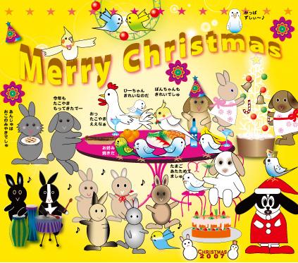 クリスマスカード2007.jpg