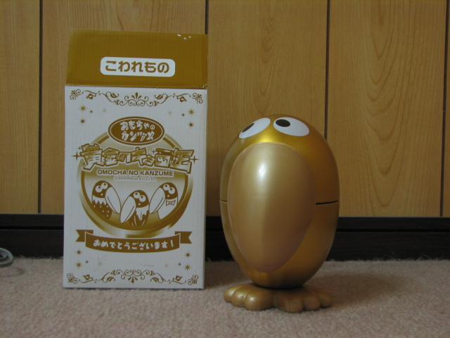 おもちゃの缶詰.jpg
