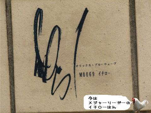 神戸クルーズ6.jpg