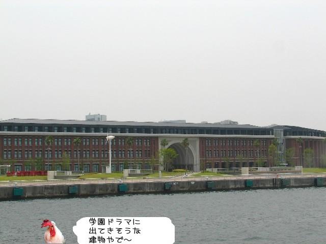 神戸クルーズ18.jpg