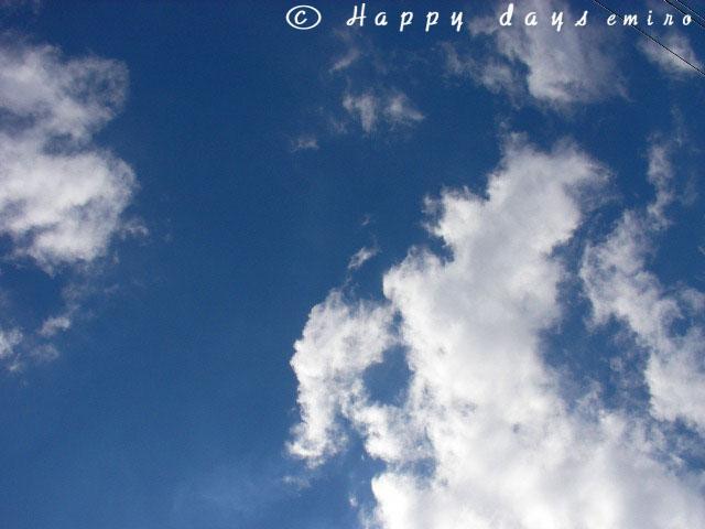 山形の青空