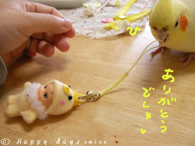 ありがとう〜^^