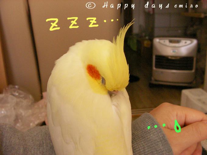 寝ちゃった^^