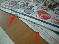 リン広告2.jpg