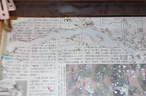 101105新聞紙.jpg